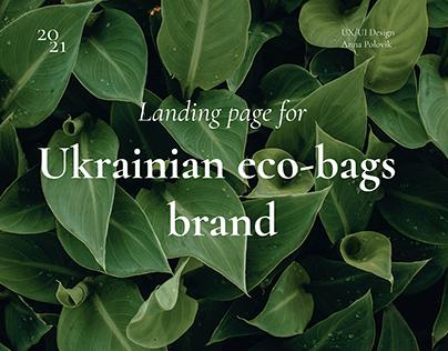 Ukrainian eco-bags brand | Landing page
