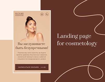 Landing page for cosmetology