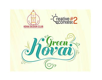 KDC - Creative Contest #2 - Facebook promotions