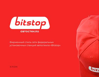 Фирменный стиль для компании «Bitstop»