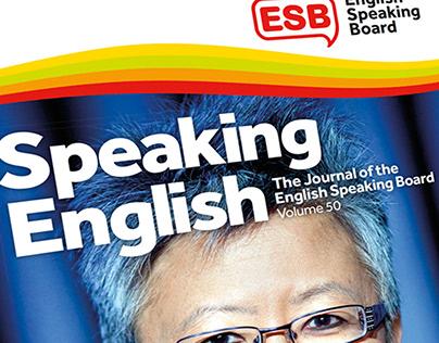 ESB Journal design