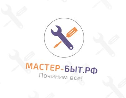 Мастер-быт - landing page