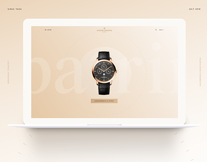 Swatch-shop — redesign concept