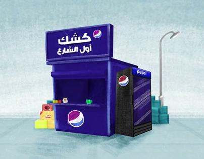 Vodafone_Pepsi_Promo