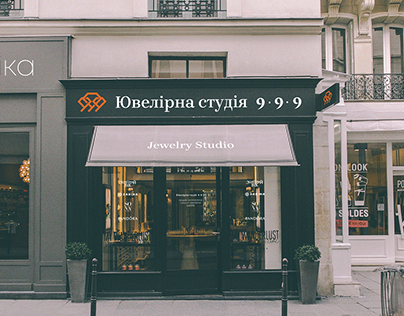Jewellery Studio 999 Rebranding