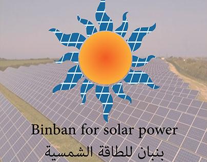 Binban- logo and brand identity