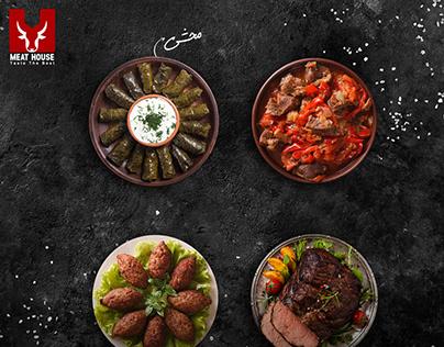 Meat House | Social Media 12