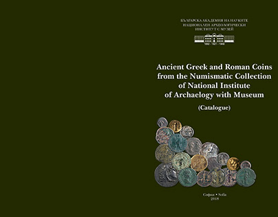 numismatic catalog with 1500 coins