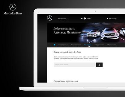 Mercedes-Benz B2B portal