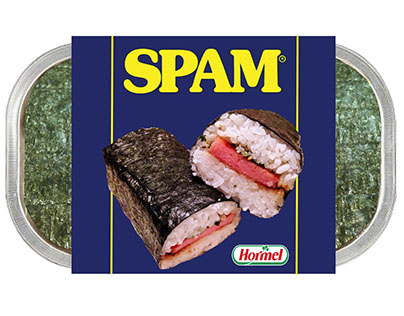Spam: Rebrand | Brand Evolution - Revolution