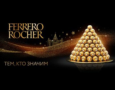 Ferrero Rocher NY visual