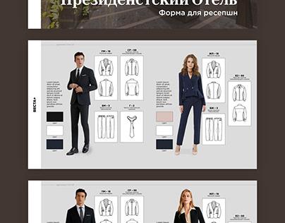 Clothing catalog | Presentation and Magazine design