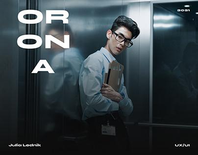 ORONA - elevator equipment