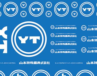 branding tools of new company