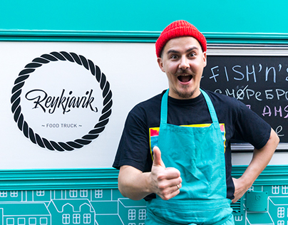 Reykjavik Food Truck