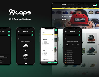 99 Caps (UI Kit)