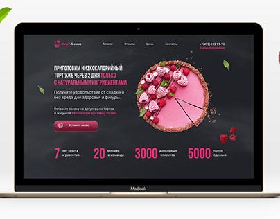Landing Page - Cakes Торты на заказ. Web Design.