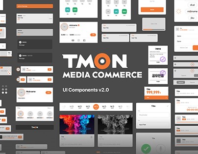 Media Commerce UI Element of Tmon