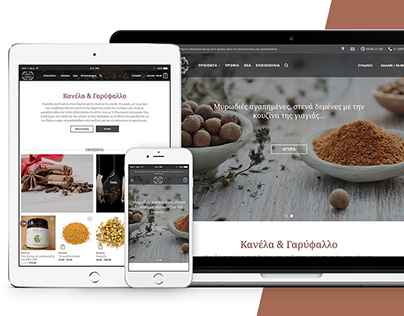Kanela kai Garifallo | E-shop development - Woocommerce