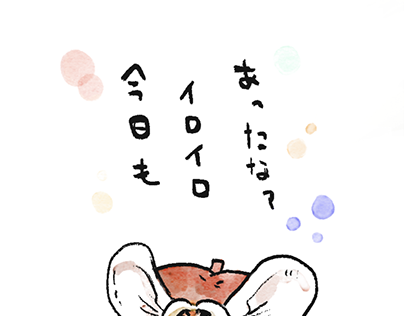 🐭 Nezumiko's of today soliloquy 💭