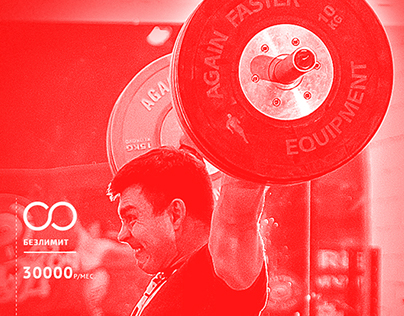 Hard fitness club landing page design