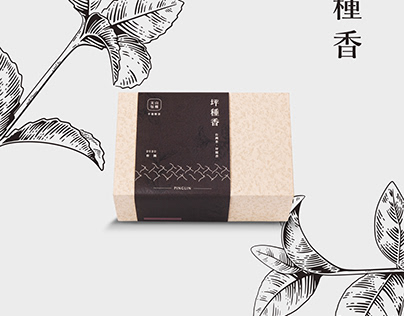 坪種香|茶葉禮盒包裝設計