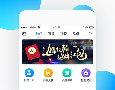 Finance app redesgin