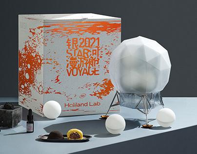 NASA | Holiland Lab Star Voyage 银河漫游舱
