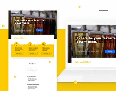 クラフトビールのサブスクリプション landing page