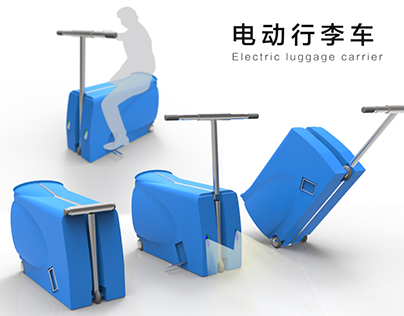 【ID】Lugage Carrier 电动行李车