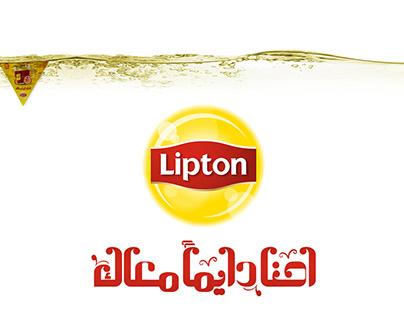 Lipton Ramadan Campaign