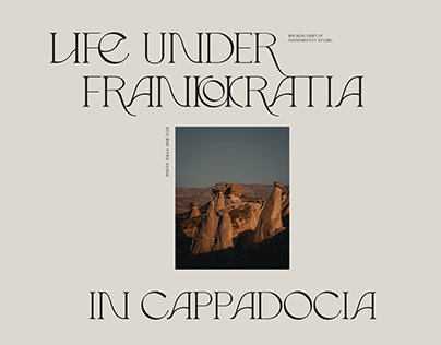 BM Ikon Typeface - Mediterranean in Autumn