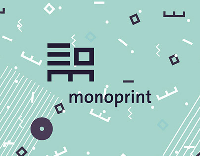 Monoprint.mx: Imprenta digital / Branding
