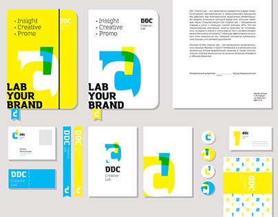 Lab your brand. Corporate typography experiment.