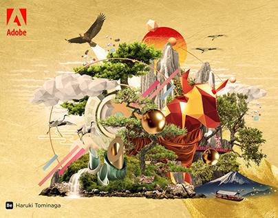 Adobe JapanNew Year's Card