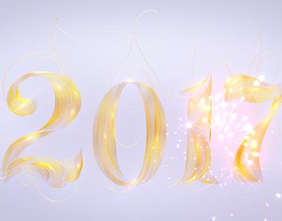 BFC 2017
