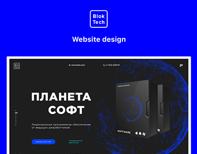 Blok Tech website design