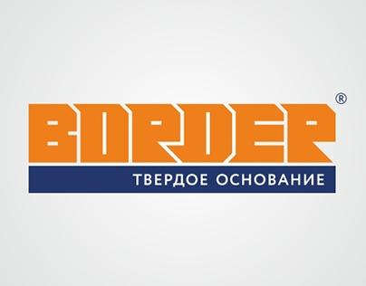 BORDER. Naming. Logo. © 2016