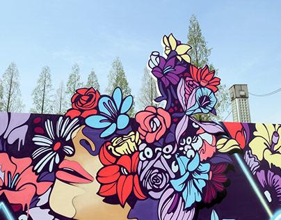 Seoul International Flowers Festival 2018