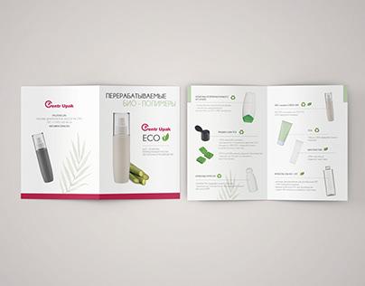 Centrupak - trade fairs brochure