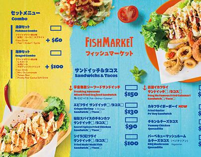 FishMarket menu design 漁市場菜單設計