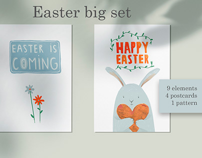 Big Easter digital set. 9 Easter illustrations, 4 Easte