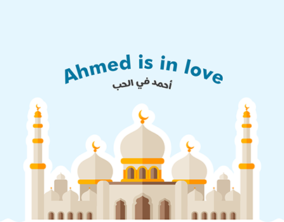 SOMA_Sticker_Arabic_Vol.1