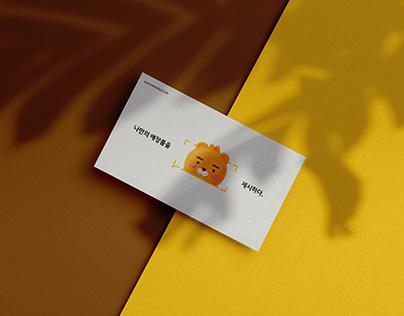 KakaoPlace