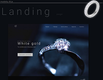 Landing page jewelry store. Website