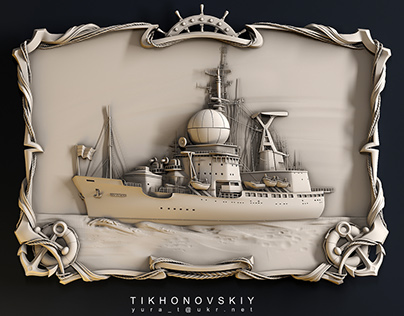Bas-relief ship