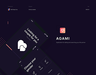 AGAMI — dating DNA, mobile application