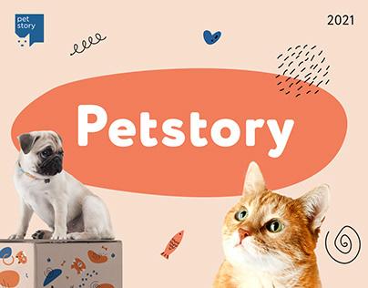 Petstory Креативная коммуникация