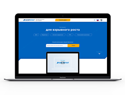 Redesign Serpstat. UX
