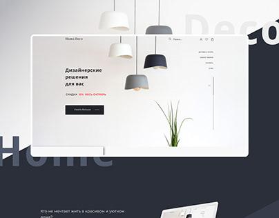 Online-store home decor